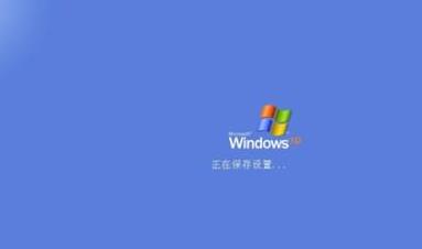 為什么我電腦關機很慢_為什么我電腦關機很慢